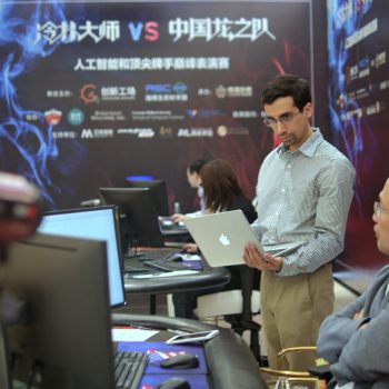 Artificial Intelligence Wins $290,000 in Chinese Poker Competition