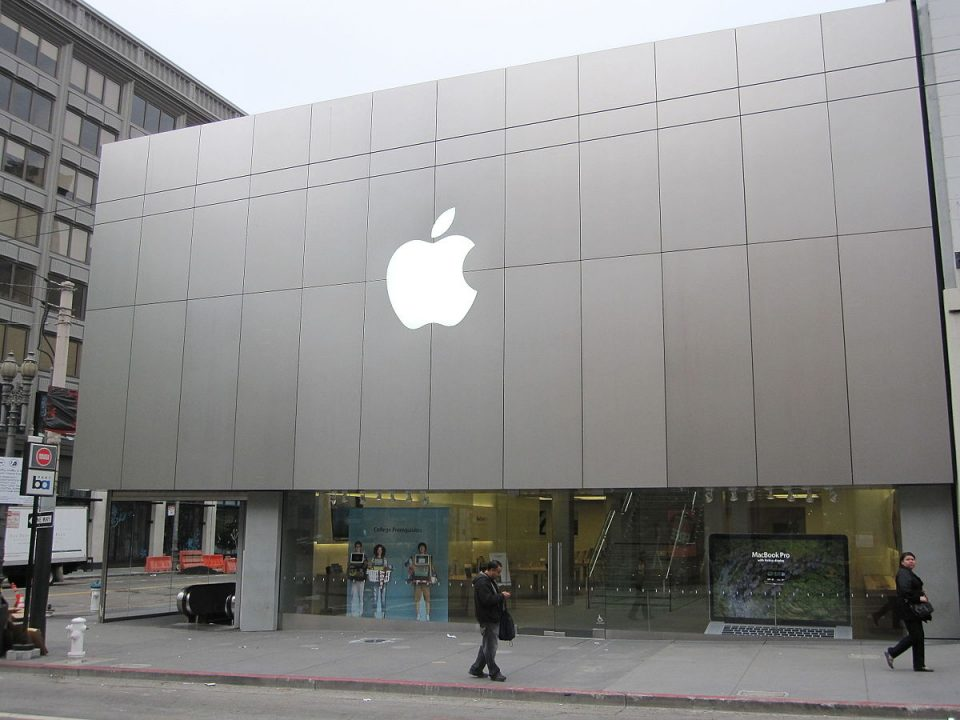 Chinese Government Makes Apple Remove VPN Apps from Its Store