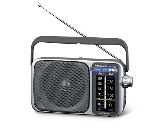 Best AM Radio Panasonic RF-2400D
